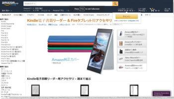 Kindle Oasis Â¿El nuevo eReader de Amazon?