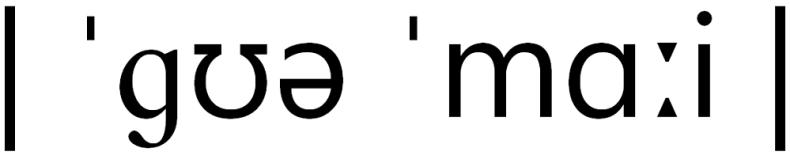 phonetical-pronunciation-of-gourmari