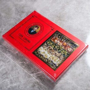 Hafız Mustafa Mixed Turkish Delight 1000 Gr