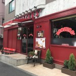 ブラザーズ(人形町)は地元密着ハンバーガーの名店