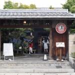 イクスカフェ嵐山本店(京都)で抹茶スイーツと抹茶をいただく