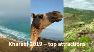 Khareef 2019 attractions Salalah