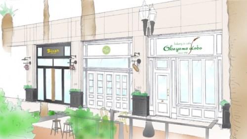 アメリカ合衆国カリフォルニア州 アナハイムに おかやま工房 直営店「Okayama Kobo Bakery Cafe and Bizen Bar」グランドオープン