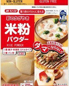 みたけ食品工業の「米粉パウダー 300g」が、 日本米粉協会の定める「ノングルテン米粉認証」第1号に選出