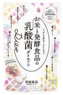 """【8月6日】和素材の""""菌活""""で、 スリムと健康をサポートする「サプリメント」発売"""