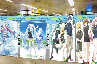 JR池袋駅に「雪ミク スカイタウン出張所」が7月20日より登場  対象のNewDays、BOOK EXPRESSで一部グッズを先行発売