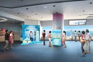 横浜ランドマークタワー69階展望フロア「スカイガーデン」 『スカイガーデン 25th ANNIVERSARY SUMMER EVENT』