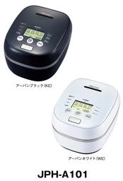 新発売 土鍋圧力IH炊飯ジャー<炊きたて>JPH-A101