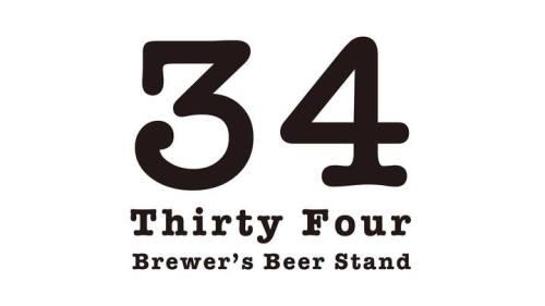 新しい三重県のランドマーク!クラフトビールに特化したバーが7月28日(土)に四日市にグランドオープンします!