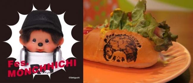 モンチッチカフェ「プラススクレート」でフェス気分が味わえる♪夏の新メニューやモンチッチ来店イベントも!