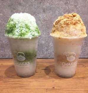 日本茶とおにぎりのカフェ CHAKAS  夏季限定で「日本茶かき氷」2種を7月15日に提供開始