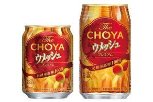 発売30周年で初の全面リニューアル!「The CHOYA ウメッシュ」 ネーミング・パッケージ・中味を8月上旬より順次切り替え