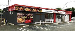 伝説のすた丼屋が『野田店』を8月8日にOPEN  本格調理の「弁当」「惣菜」も販売  ニンニクパワーで夏バテ知らずの身体を作れ!