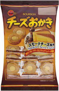 ブルボン、ブラックペッパーを効かせたスモーキーなチーズおかき 「チーズおかきスモークチーズ風味」を8月7日(火)に新発売!