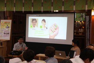 生活習慣病のトリプルリスクについて医師&管理栄養士が ライブトークとセミナーを実施  沖縄型健康経営トレーニングパーティーvol.2開催