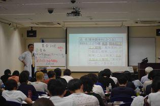 「食べてはいけない国産食品実名リスト」を監修した安部 司が 横浜市内で幼稚園の保護者向けに食育をテーマにした講演会を実施  乳幼児から始める子供の食育