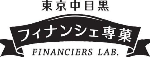 "WEB限定 新東京手土産ブランド ""フィナンシェ専菓"""