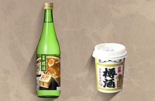 樽酒デザインリニューアル、 キャンペーンのお知らせ