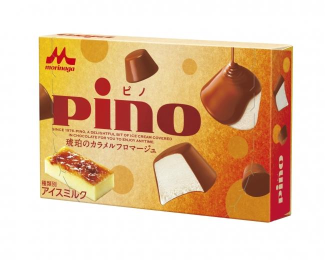 「ピノ 琥珀のカラメルフロマージュ」9月10日(月)より全国にて期間限定で新発売