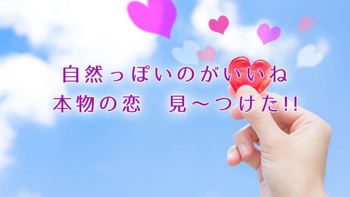 KoniKoni世話焼きおばちゃんの恋活パーティを開催- 婚活パーティで知り合っても長続きしない方へ -