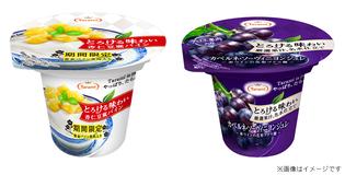 新商品「とろける味わい 杏仁豆腐パイン」、 「とろける味わい 厳選果汁、名水仕立て  カベルネ・ソーヴィニヨンジュレ」発売開始
