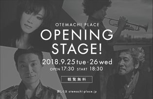 OTEMACHI PLACE OPENING STAGE!