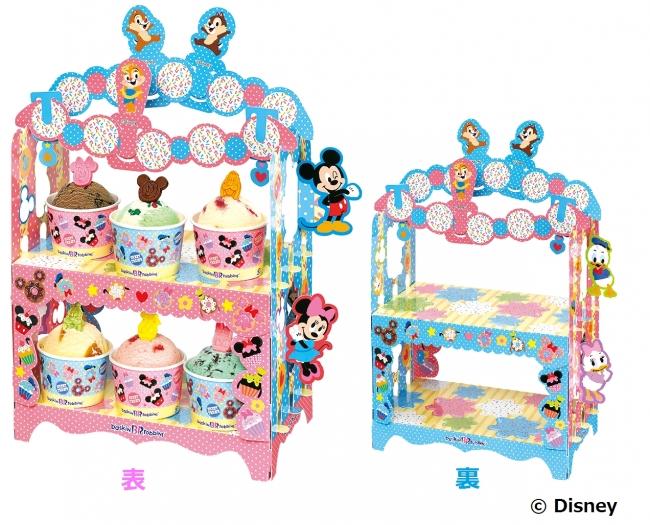 みんな大好きな'ミッキー&フレンズ'がパーティーを盛り上げちゃう♪ 'ミッキー&フレンズ' アイスクリームパーティーセット