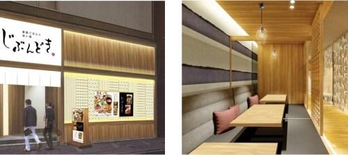 ゆったりとした全席個室のプライベート空間で天ぷらや土鍋ごはんなどの京風創作和食と厳選したドリンクを提供する「じぶんどき」が9月6日にオープン