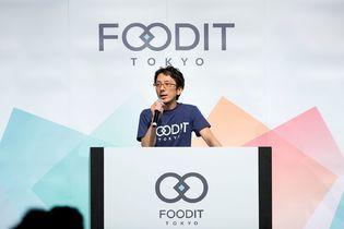 外食産業のリーダーが一堂に集結し未来とITを考えるイベント 「FOODIT TOKYO 2018」を六本木にて9月13日に開催