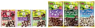 素材のおいしさをそのままチョコレートで包んだ 『果実Veil(ヴェール)』シリーズが9月3日(月)新登場