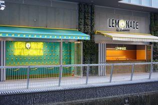 """金沢生まれのレモネード専門店""""LEMONADE by Lemonica""""が 大規模複合施設「渋谷ストリーム」に9月13日オープン!"""