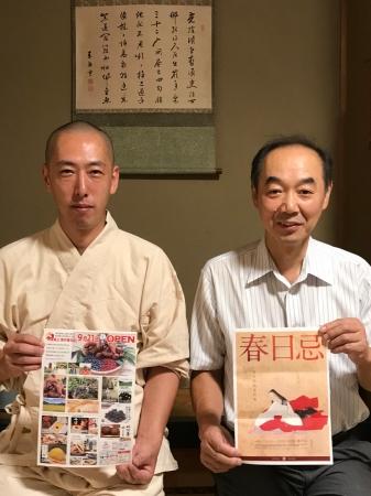 左:(株)やながわ 社長 柳川拓三さん