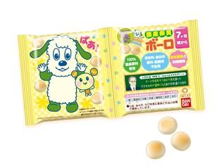 NHK Eテレ「いないいないばあっ!」の国産卵黄ボーロ発売  「ワンワンとうーたん」が描かれたパッケージ4種