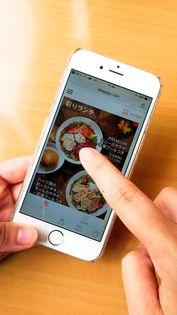 デニーズ新宿中央公園店にて、スマートフォンを 使った『デジタル注文決済サービス』はじまる  レジ待ち不要で、昼食にかかる時間を短縮