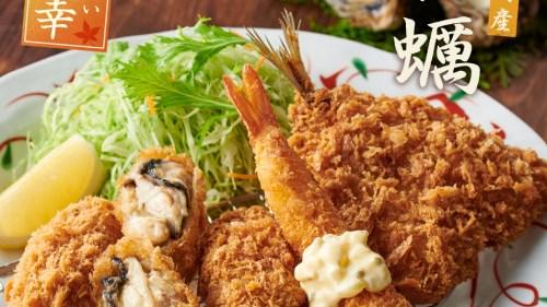やよい軒、瀬戸内産の牡蠣を堪能する『かきフライ定食』10月4日(木)新発売