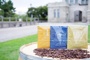 新潟開港150周年記念!鈴木コーヒー、記念ブレンドを発売 ~パッケージには港を象徴するモチーフ(船・碇・灯台)、 3種のテイストでそれぞれ歴史の重みを感じる1杯~