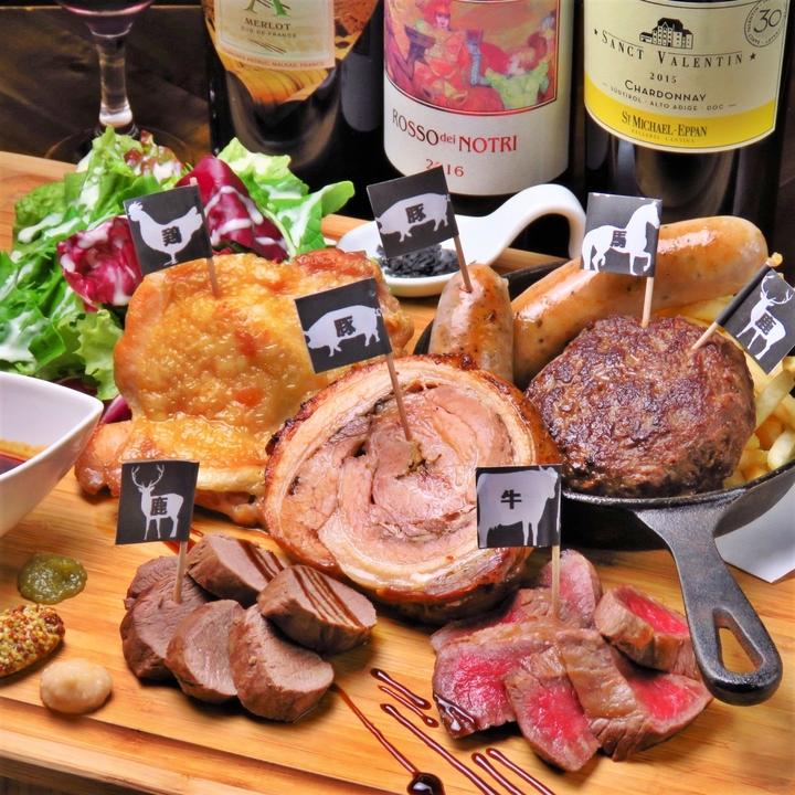 トータル1Kg!牛・豚・鹿・鶏・ハンバーグの6種類の肉を1皿で味わえる名物料理が、¥5,280⇒¥3,980に。炭火イタリアンの「ジビーノ門前仲町店」にて。