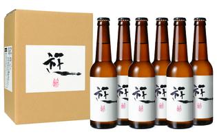 ブルボン、オンラインショップ限定販売  スタジオジブリ・鈴木敏夫プロデューサーとの コラボビールを新発売!