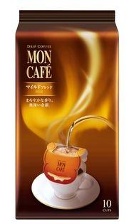 発売以来初の香味リニューアル まろやかな香りと奥深い余韻を楽しめる <モンカフェ>「マイルド ブレンド」