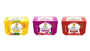 糀の力で野菜の旨味を引き出した新作アイス(3種)登場! 野菜と乳酸菌と暮らす新ブランド「Piene(ピーネ)」にて 10月1日発売