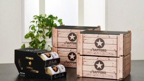 「サッポロ 黒ラベル コロコロストッカー」「サッポロ 黒ラベル 収納BOX」発売~日用品ショッピングサイト「LOHACO(ロハコ)」で数量限定発売~