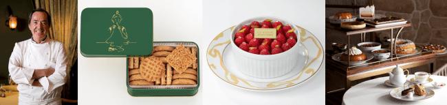 パリのアフタヌーンティーをご家庭で。日本におけるフランス料理の第一人者ジャック・ボリーのエスプリ漂うパティスリー『LE SALON JACQUES BORIE La Boutique』オープン!