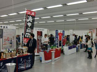 埼玉34酒蔵 大試飲会を10月11日大宮ソニックシティにて開催  テーマは『埼玉地酒と酒にまつわる季語』