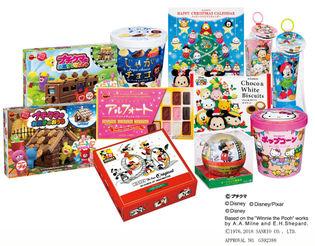 ブルボン、キャラクターデザインなど クリスマス向け商品11品を10月16日(火)に販売開始!