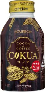 """ブルボン、""""ココアの濃厚さ""""と""""コーヒーのキレ"""" 「コクアボトル缶270」を10月16日(火)に新発売!"""