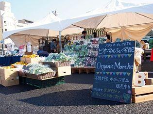 有機野菜の「ビオ・マルシェの宅配」 、 産・消交流の収穫感謝祭 「オーガニックライブ 2018」を大阪で開催