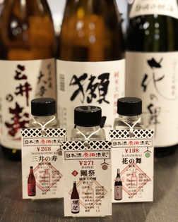 「日本酒原価酒蔵」が総来客数「500,000人」突破を記念して 一杯198円から楽しめるお客様大還元を実施!