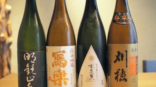 【期間限定】2018年10月17日(水)より、『和食 うおまん GEMS新橋店』にて「ひやおろしの日本酒」を1人1杯プレゼントするキャンペーンを開催。