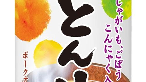 伊藤園から業界初のフード系飲料『とん汁』10月22日(月)新発売