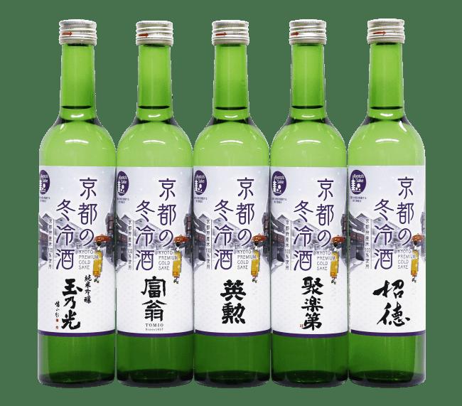 二大古都の老舗酒蔵によるコラボ!「京都・奈良の冬冷酒」発売
